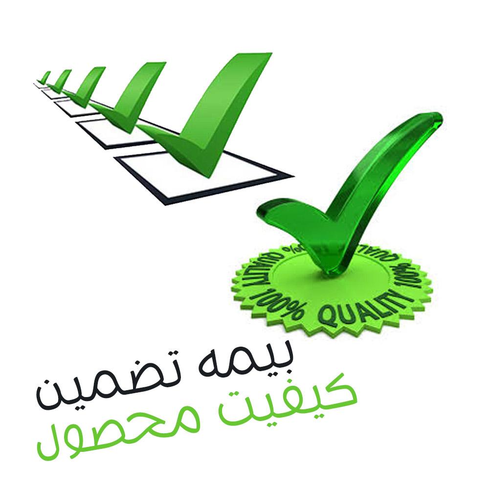 بیمه تضمین کیفیت محصول بیمه دانا